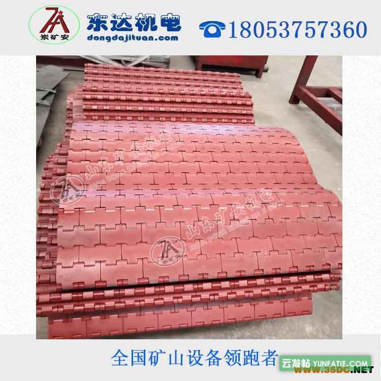 Mn16材料具有良好的耐磨性给煤机锰钢甲带
