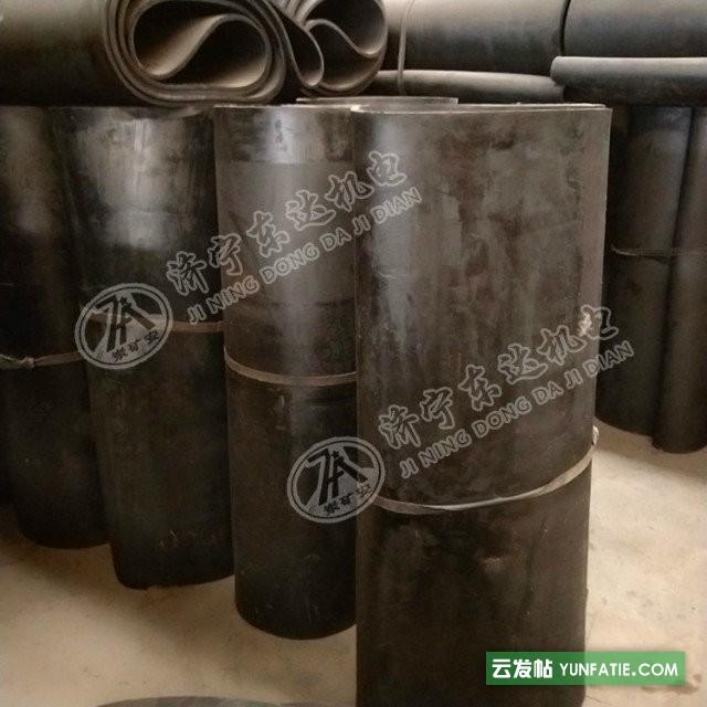 济宁公司给煤机900mm*4860mm胶带普棉阻燃带有货
