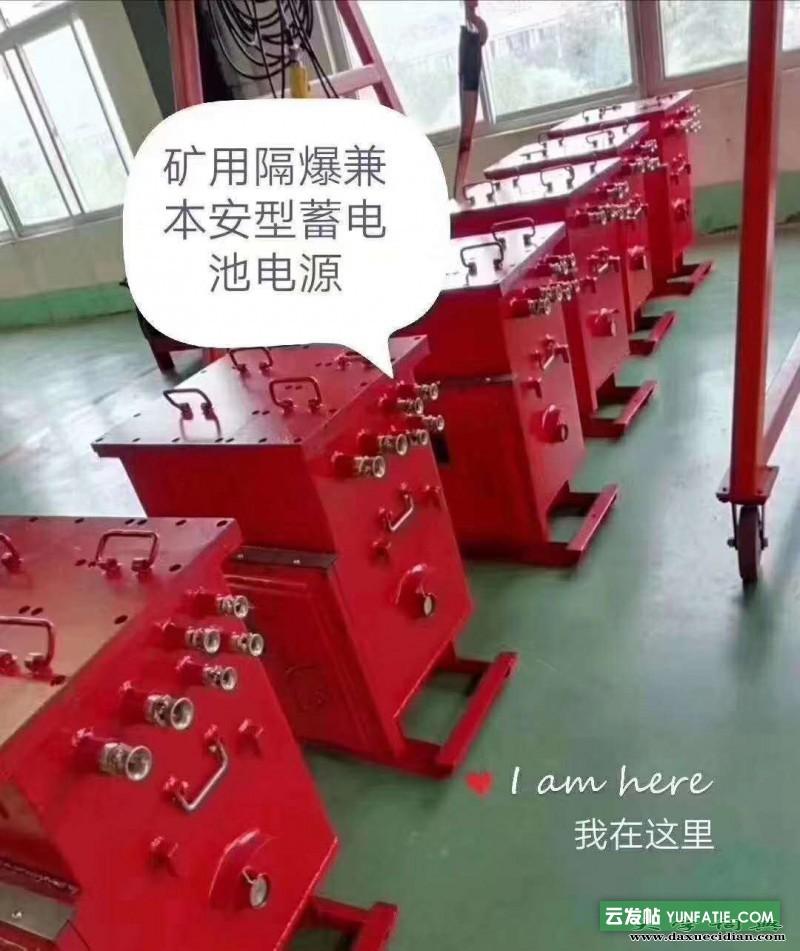 矿用锂离子蓄电池电源介绍