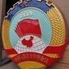河南郑州市3米政协徽 3米党徽 3米国徽制作生产厂家