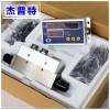 山东杰普特医用气体流量仪 矽翔MF5212分体式氧气流量计