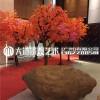 仿真枫树大型装饰 红枫树 假树 客厅酒店装饰