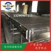 平板式500-600公斤饺子速冻隧道价格