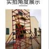 山东济南全绝缘脚手架 玻璃钢500KV脚手架规格