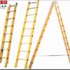 山西绝缘伸缩单直梯 4米绝缘单梯厂家批发
