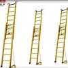 江苏玻璃钢绝缘伸缩单梯 4米电力绝缘梯价格