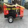 供应60L沥青灌缝机手推式小型热熔釜混凝土路面裂痕修补机