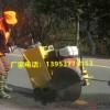本田汽油切割机全自动马路切割机柏油路面开凿扩缝机