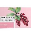 草本植物固体饮料OEM代加工/红豆薏米茯湿粉贴牌定制